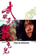 Watch King of Beggars Afdah
